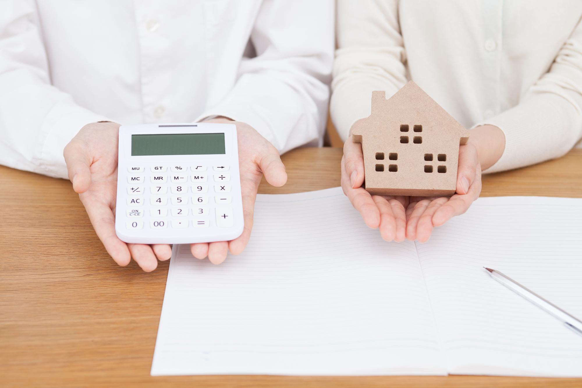 "<span class=""title"">注文住宅のコストを削減!費用を下げるポイントは?</span>"