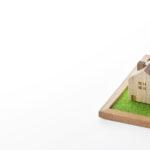 庭付き注文住宅を建てる際に知っておきたいポイントと注意点